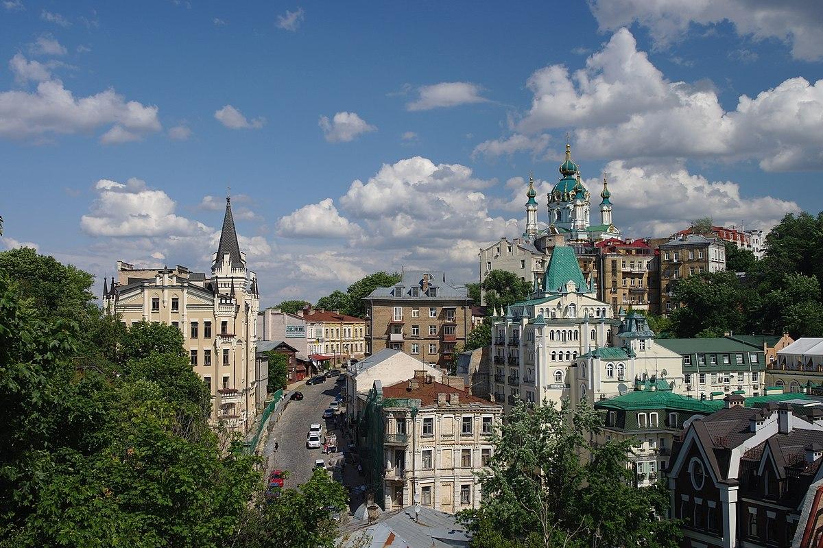 A day in Kiev Andriyivskyy Descent