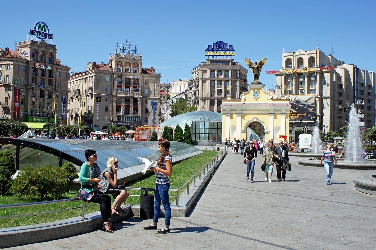 A day in Kiev, Maidan Nezalezhnosti