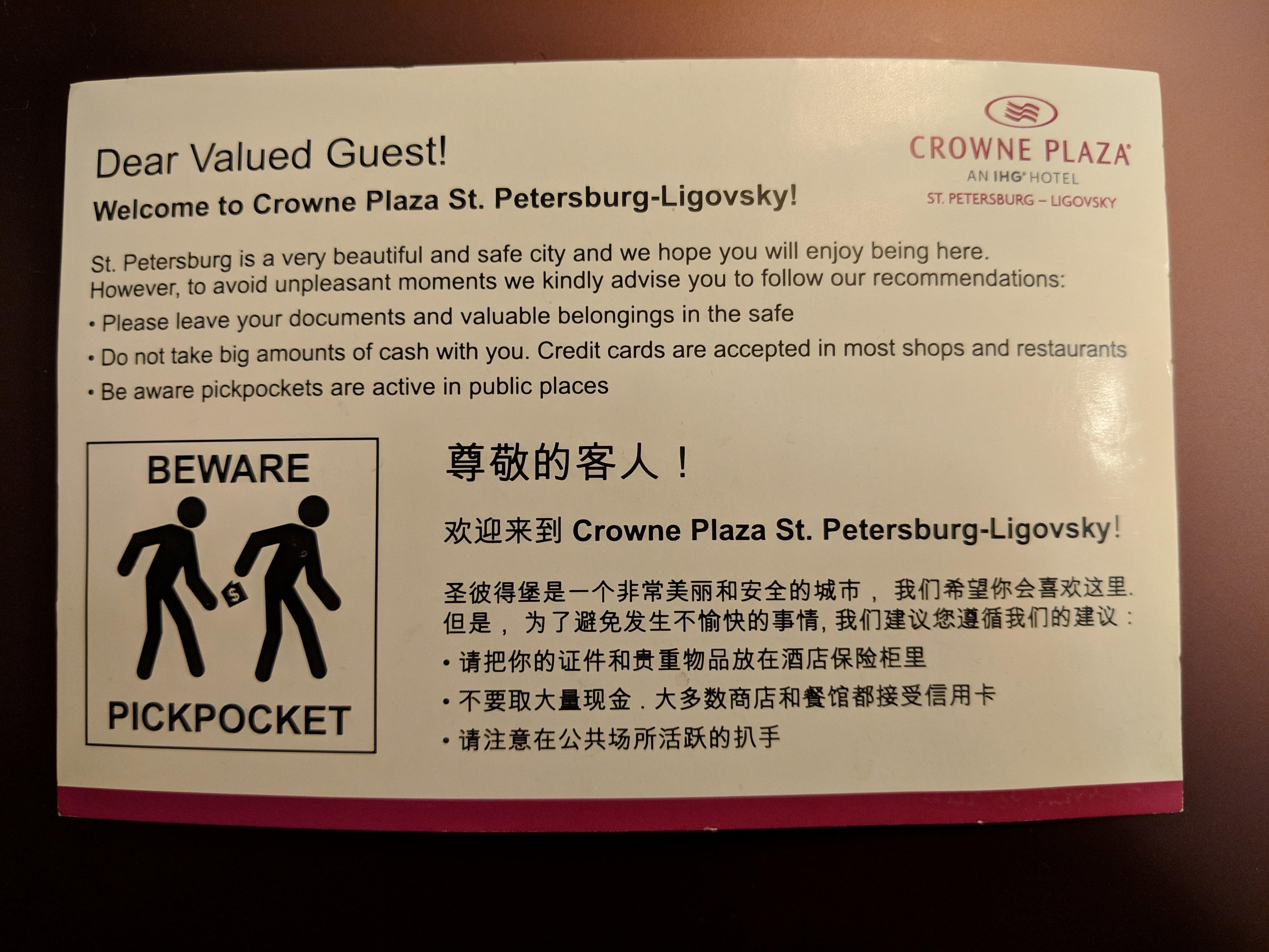 Russia Safety Advisory Crowne Plaza Ligovsky