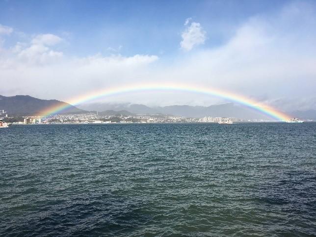 Rainbow Hiroshima Japan