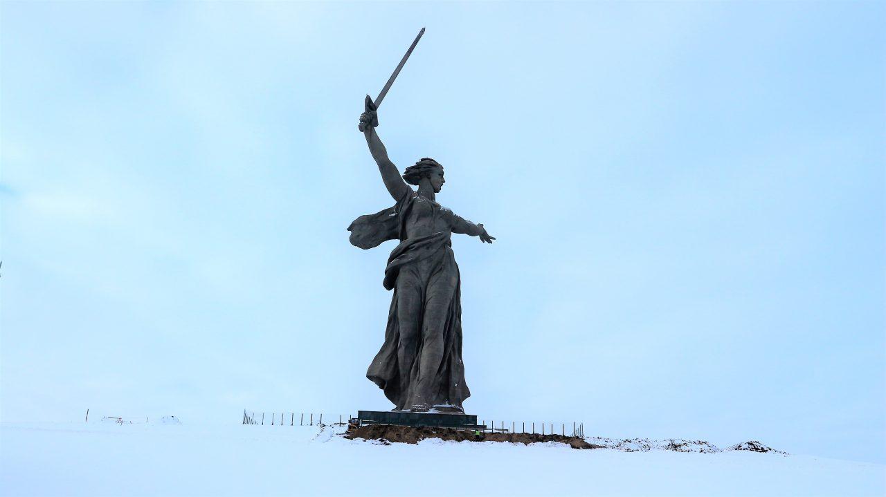 Rodina Mat' Zovyot Volgograd Russia