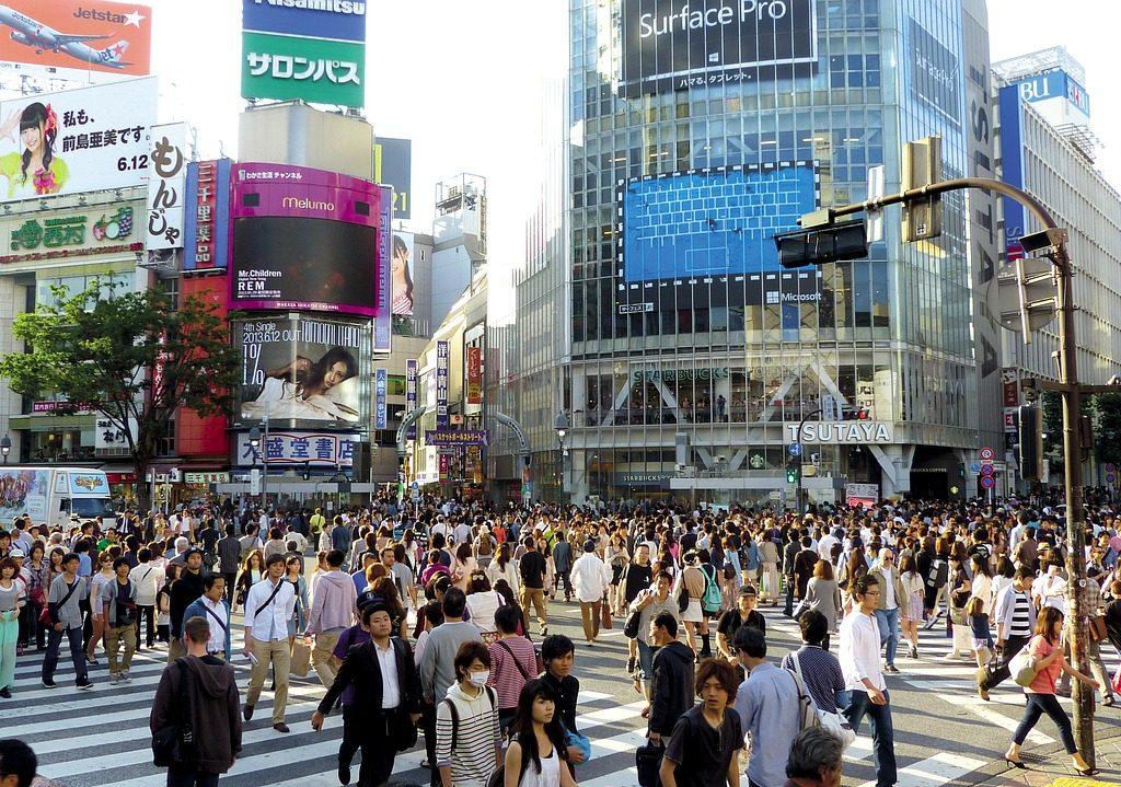 Tokyo Downtown Japan
