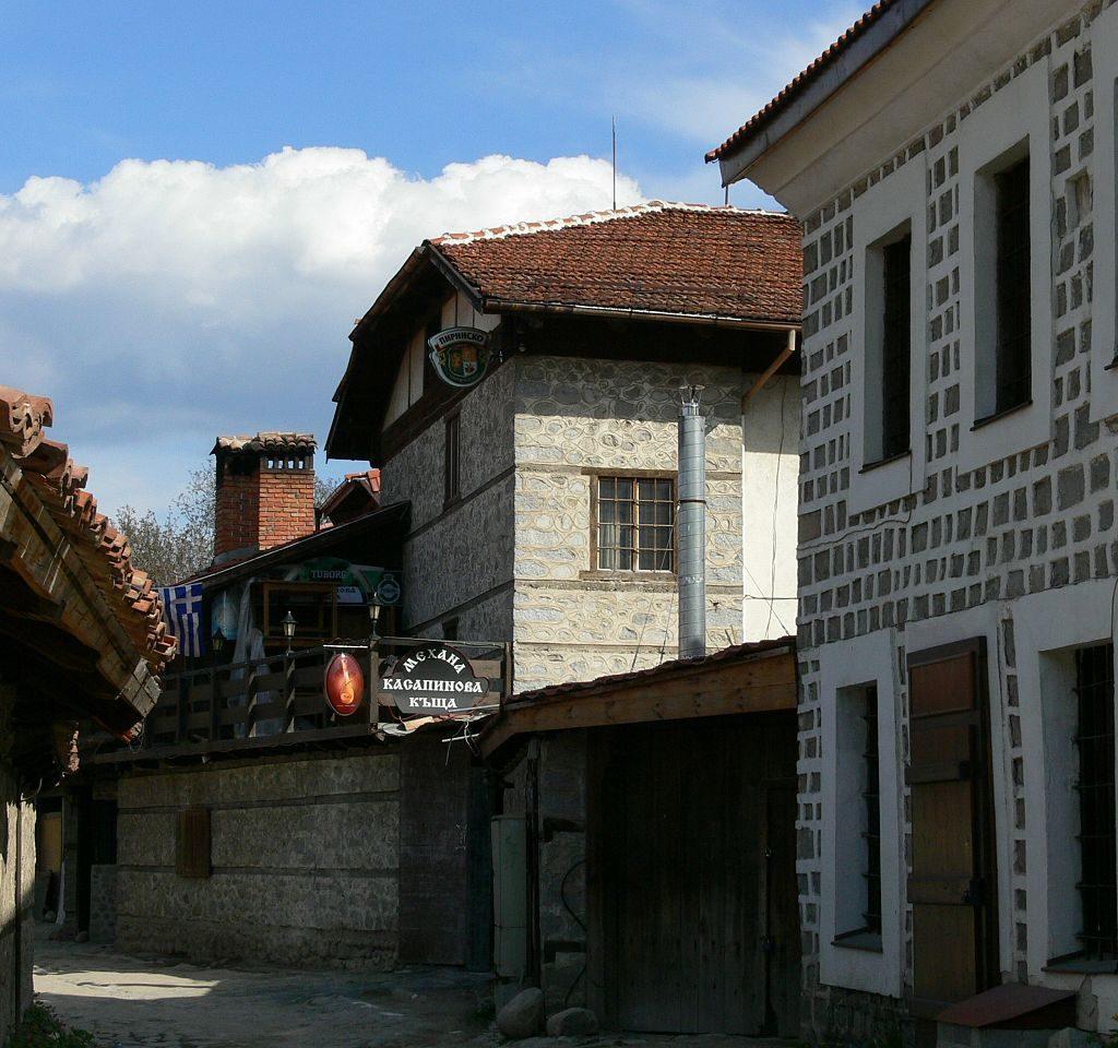 Pirin Street Bansko
