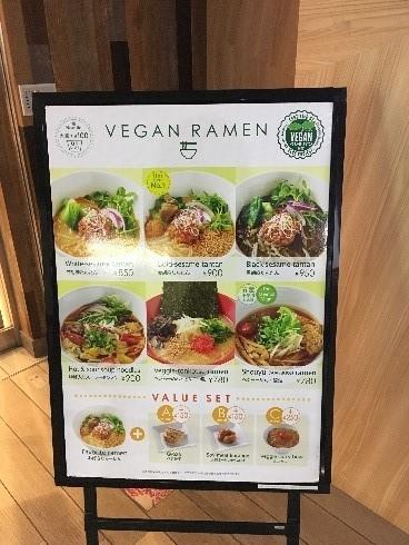 t's tan tan menu 2