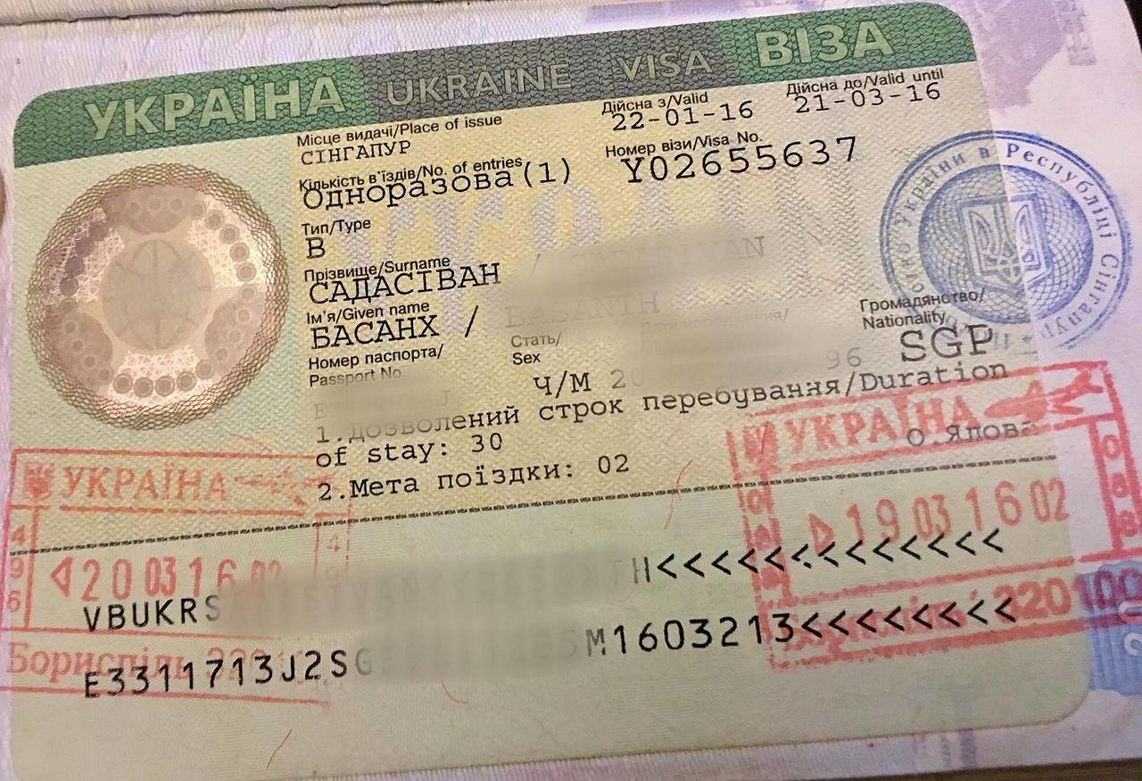 Tourist Voucher Ukrainian Visa
